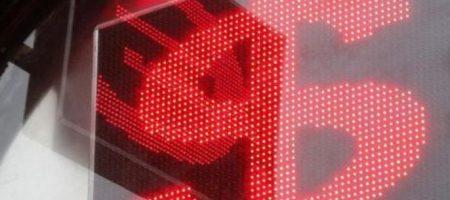 Страшная неделя: что происходит в украинских обменниках перед выходными