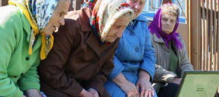 Жизнь без пенсии: кого оставят без выплат после проверки