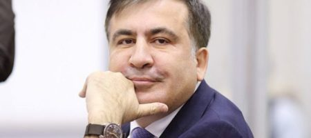 Будет отомщен? В ГБР взялись за пограничников, выдворивших Саакашвили из Украины