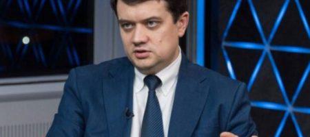 Министры Гончарука в ауте: Разумков показал свою зарплату