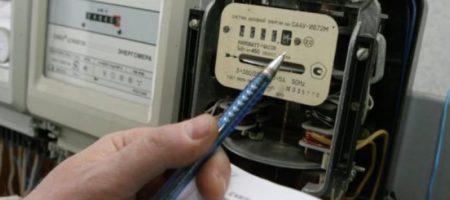 Украинцам объяснили, как вдвое меньше платить за электричество