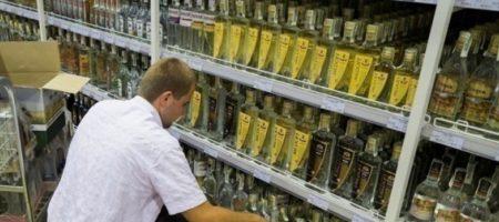 Эксперты Госстата выяснили, сколько пропивают украинцы каждый месяц