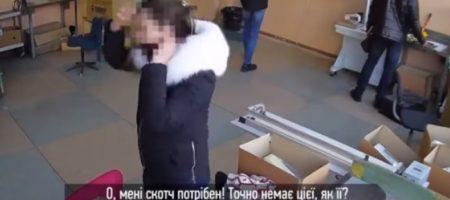 Одесские полицейские во время обыска украли у незрячих канцтовары и еду. ВИДЕО
