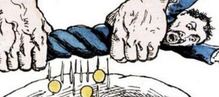Украинцев оставят без гроша: у Зеленского вводят новый налог на зарплату