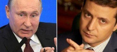 Зеленский поговорил с Путиным и выдал в Мюнхене решение по Донбассу и Крыму: первые подробности