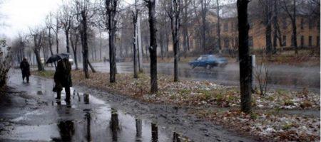 Снимайте шапки и доставайте зонты: синоптики шокировали погодой до конца зимы