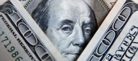 Дотянет до 25 грн: экспертдал прогноз по курсу доллара на следующую неделю