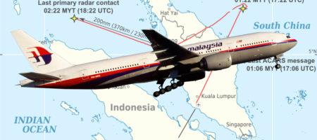 Пилот покончил с собой и унес 239 жизней пассажиров