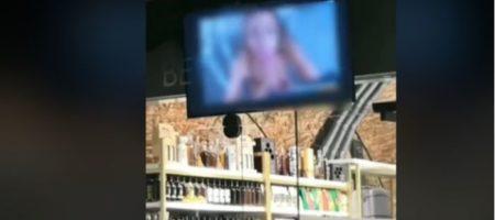 "Во Львове в ТЦ вместо рекламы крутили на экране ""клубничку"". ВИДЕО"