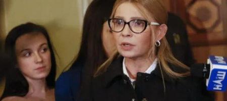 Стало известно о серьезном заболевании Тимошенко