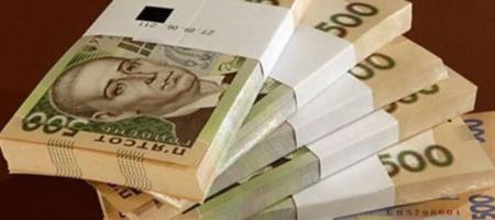 Украинцам выдадут по 50 тысяч гривен: куда бежать за деньгами