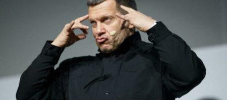 Соловьев вновь поглумился над гимном Украины
