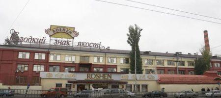 В Roshen пожаловались на снижение интереса украинцев к их конфетам