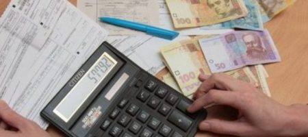 Как получить субсидию: инструкция для тех, кто не выходит из дома