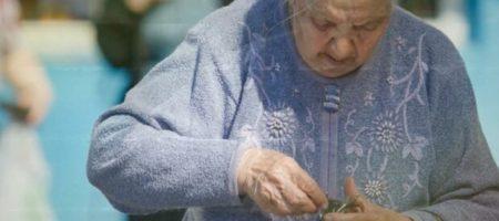 Индексация пенсий: сколько украинцы будут получать с 1 мая