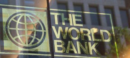 Всемирный банк даст Украине $50 млн для поддержки людей во время эпидемии