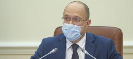 Премьер Шмыгаль собрал заседание Кабмина из-за ужесточения мер коронавируса