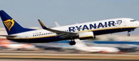 Туалеты по разрешению: Ryanair объявил новые правила для пассажиров