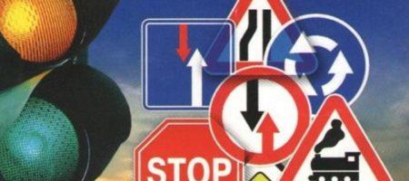 Тест с подвохом на знание ПДД: как соверщить обгон на перекрестке