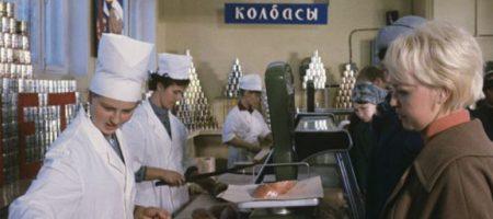 Продукты, которые продавались только в СССР