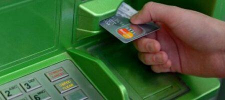 Банкомат отсчитывает, но не выдает деньги: активизировалась старая схема мошенников (ФОТО)