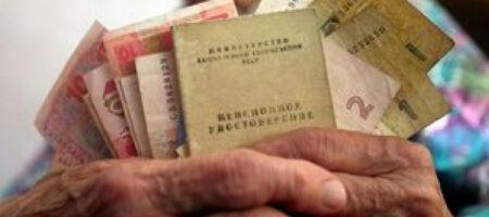 Пенсионеров предупредили о массовой задержке соцвыплат: кого коснется