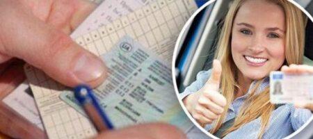 В Украине изменились правила получения водительского удостоверения: МВД утвердило две инструкции
