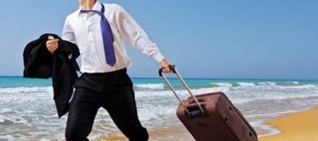 Уйти в отпуск и не прогадать: рассчитываем, как получить большую зарплату