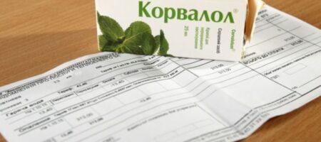 Кризис – не помеха: в Украине рекордно поднимут тарифы