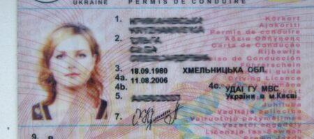 В Украине будут по-новому выдавать водительские права