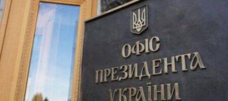 Зеленский взял под личный контроль расследование убийства военного медика на Донбассе