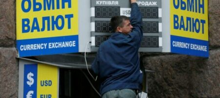 Доллар по 22 грн: эксперты в шоке от ситуации на рынке валюты