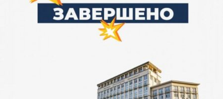 Гостиница «Днепр» ушла с молотка за 1,1 млрд гривен