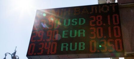 Назначение Шевченко главой НБУ отразилось на курсе доллара