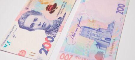 Гривна ускорила свое падение: курс валют на 18 июля