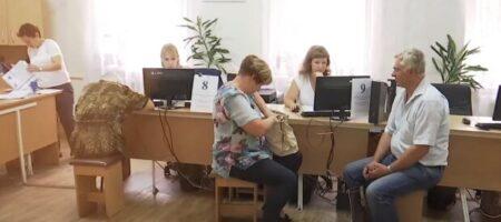 """""""40 лет стажа мало"""": в ПФУ рассказали, кого из украинцев оставят без высоких выплат"""