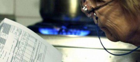 Сколько заплатим за газ с 1 августа: как на платежку повлияет выбранный поставщик