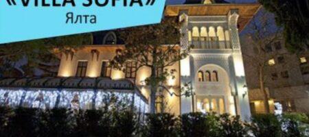 Мебель вывезли, ворота заблокировали: что случилось с отелем Ротару в Крыму