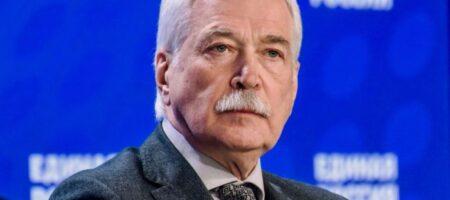 В РФ намекнули на эскалацию конфликта на Донбассе из-за выхода Кучмы из ТКГ