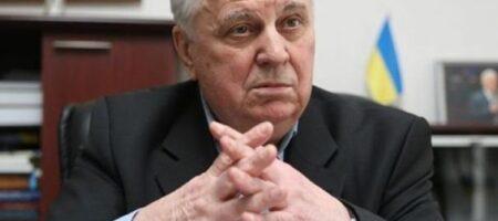 Кравчук готов пойти на уступки по Донбассу