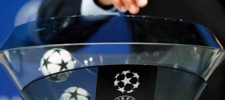 Лига чемпионов: состоялась жеребьевка четвертьфинала и полуфинала