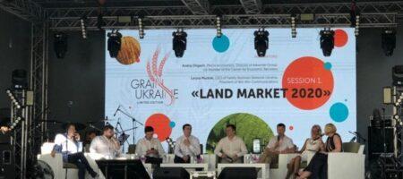В Одессе стартовала зерновая конференция Grain Ukraine 2020