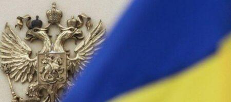 Россия готовит переворот в Украине: заявление разведки