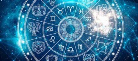У Козерогов – подходящее время для отдыха: гороскоп на 4 августа
