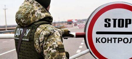 Украина решила закрыть въезд и выезд из Крыма