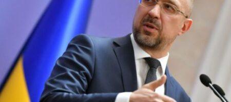 Шмыгаль выступает за создание свободных экономических зон на Донбассе