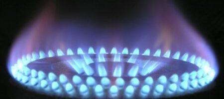 Украинцам сообщили, когда подорожает газ и кого это коснется