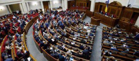 Нардепы решили обновить символику Украины: объявлен конкурс эскизов