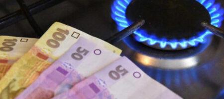 Украинцам рассказали, как защитить себя от роста цены на газ