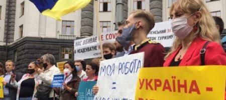 Кабмин в осаде: в Киеве взбунтовались представители туристической отрасли